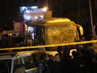 Giza bus attack
