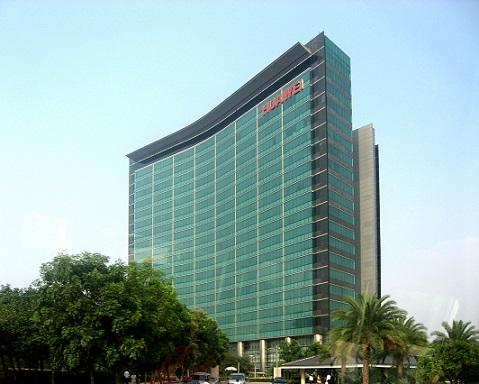 Huawei Headquarters
