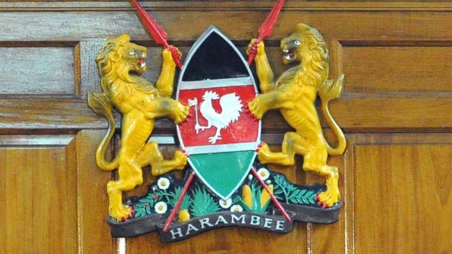 Kenya court crest