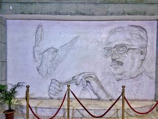 wall carving of Bangabandhu Sheikh Mujibur Rahman