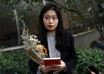 Zhou Xiaoxuan