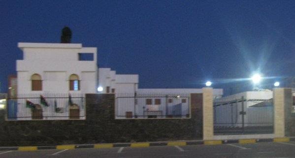Ain Zara Prison