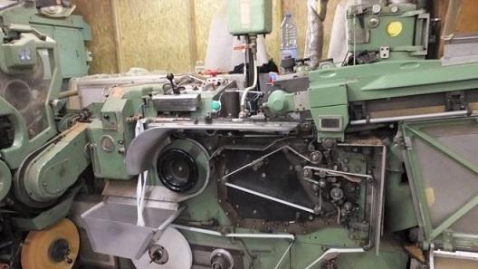 illegal tobacco factory machine