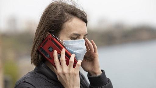 face mask using phone
